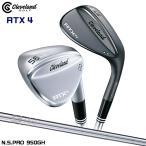 クリーブランドゴルフ RTX 4 ウェッジ ブラックサテン ツアーサテン NS PRO 950GH S スチール Cleveland Golf