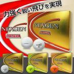 箱無し展示品 ● NEXGEN D-SPEC 1ダース 12球入 新品 ゴルフボール ネクスジェン ディースペック
