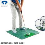 ダイヤ ゴルフ 練習用具 ダイヤアプローチセット462 練習用ボール12個 マット 滑り止め付き 室内練習 折りたたみ DAIYA TR-462