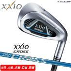 ゼクシオ ゴルフ アイアン ウェッジ #5 #6 AW DW SW メンズ XXIO CROSS クロス MH1000 カーボン R S DUNLOP