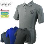店頭展示品 エピキュール ゴルフ ポロシャツ 半袖 吸汗速乾 消臭機能 ドライプラス EP57TG53 EPICURE
