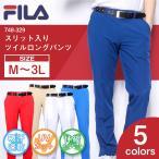 golfpartner-annex_fila-pants-006