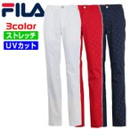golfpartner-annex_fila-pants-021