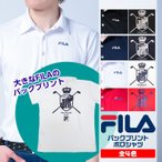 2017年 新作 ● FILA デカロゴ バックプリント ポロシャツ 吸汗速乾・UVカット高性能ポロ ラメ入りバックプリント 747-684 GOLF ウェア全4色