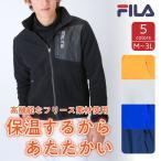 2017年秋冬 フィラ フリースジャケット 高機能なフリース素材で快適に過ごせる ストレッチ 保温 軽量 メンズ 大きなサイズ FILA 787276
