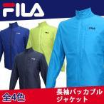 FILA フルジップジャケット 長袖 パッカブル 全4色 ウェア ゴルフ メンズ フィラ 748202