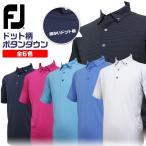 フットジョイ ゴルフ メンズ 半袖 ボタンダウン ポロシャツ ドット柄 吸汗速乾・抗菌防臭 大きいサイズ Footjoy 85012