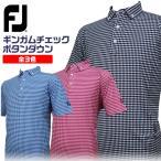 2017年新作 ● Footjoy ギンガムチェック ボタンダウン ポロシャツ 85006 吸汗速乾 抗菌防臭 4WAYストレッチ 高性能 フットジョイ