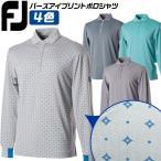 フットジョイ FOOTJOY フットジョイ  LS バーズアイプリントシャツ FJ-F17-S55 チャコール M