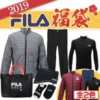 FILA 2019年モデル  新春 福袋  6点セット+バッグ付き メンズ フィラ ゴルフ 男性用