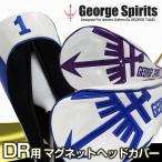 George Spirits ドライバー用 ヘッドカバー エナメル素材を使用した、マグネット式 高級ヘッドカバー ジョージスピリッツ DR