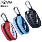 ホンマ ゴルフ プロ ボール ケース ポーチ 20 PRO BALL CASE ブラック レッド サックス BC12001 本間 HONMA