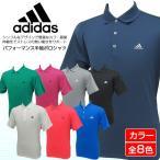 アディダス ゴルフ パフォーマンス半袖ポロシャツ 伸縮性 メンズ ゴルフウェア adidas golf KGD37