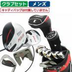 クラブセット メンズ ゴルフクラブ9本セット プラチナムゴルフ ミスショットを軽減するやさしさ追求モデル