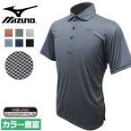 ゴルフシャツ