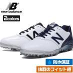 new balance ニューバランス ゴルフ シューズ メンズ ソフトスパイク 防水 MG996