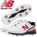 ニューバランス ゴルフ シューズ ソフトスパイク MG996 TR2 REVLITE  防水 SL-1 996 NEWBALANCE