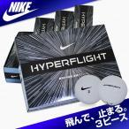 ナイキ ゴルフ ボール HYPERFLIGHT 1ダース(12球入り) 新品 NIKE ハイパーフライト