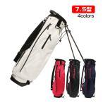 ゴルフ バッグ キャディバッグ ノーロゴ ハンドル付スタンドキャディバック 7.5型 スリム シンプル 全2色