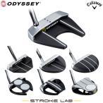 オデッセイ ゴルフ パター メンズ Stroke Lab ストロークラボ ロフト角3.0度 33 34 35 ODYSSEY Callaway