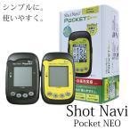 GPS ゴルフ ナビ ショットナビ ポケットネオ シンプル且つコンパクトで機能満載 Shot Navi Pocket NEO