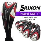 ダンロップ スリクソン ハイブリッド 2011 ユーティリティー用 純正 ヘッドカバー Dunlop SRIXON Hybrid UT