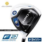 テーラーメイドゴルフ ドライバー GLOIRE F2 11.5  GL6600 カーボンシャフト R