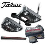 golfpartner-annex_titleist-putter-001