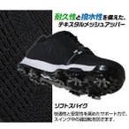 golfpartner-annex_ua-shoes-002