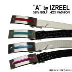A by IZREEL ゴルフベルト Z-1 C V スター刺繍 稲妻スマイリー かわいいアイコンが散りばめらているベルト イズリール