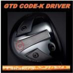【大注目】 GTD CODE-K ドライバー ラナキラ カナロア (限定カラー:メタリックオレンジ)
