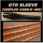 【話題】 GTD455・CODE-K ドライバー用 スリーブ付シャフト LANAKIRA KANALOA ORANGE(限定カラー) 55 65シリーズ