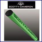 ScottyCameron  Matador Grip-Mid-Large 11-in 『Lime Green』 スコッティキャメロン マタドール ミッドラージサイズ パターグリップ(太め) 『ライムグリーン』