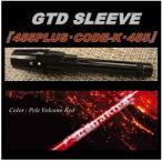 【話題】GTD455ドライバー用 スリーブ付シャフト LANAKIRA  PELE65