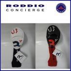 RODDIO HEAD COVER 【U-3】ロッディオ ヘッドカバー ユーティリティ用