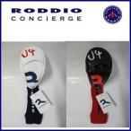 RODDIO HEAD COVER 【U-4】ロッディオ ヘッドカバー ユーティリティ用