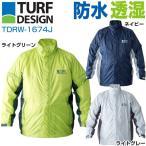 【ジャケットのみ】 ターフデザイン TURF DESIGN メンズウェア レインウェア レインジャケット単品 TDRW-1674J