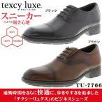アシックス商事 テクシーリュクス (texcy luxe) メンズ ラウンドトゥ ストレートチップ 本革ビジネスシューズ TU-7766