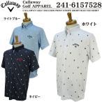 キャロウェイ Callaway メンズ ゴルフウェア バルーンモノグラムプリント ストライプジャカード ボタンダウン 半袖ポロシャツ 241-6157528