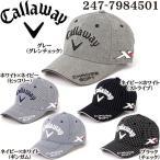最大10%戻ってくる 1500円引きクーポンも発行中 キャロウェイ Callaway ゴルフウェア メンズ ツアー スタイル キャップ 17 JM 247-7984501