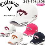 キャロウェイ Callaway ゴルフウェア レディース ツアー キャップ ウィメンズ SS 17 JM 247-7984808