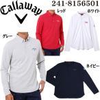 キャロウェイ メンズ ゴルフウェア アイスコットン 長袖ポロシャツ 241-8156501 M-LL
