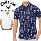 キャロウェイ メンズ ゴルフウェア 鹿の子 ヨット柄プリント 半袖ポロシャツ 241-9157523 M-LL