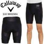 キャロウェイ メンズ ゴルフウェア CALLAWAY TRAINER アンダーウェア ハーフタイツ 241-9932504 M-3L