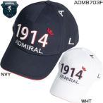 アドミラル ゴルフ メンズ 1914 キャップ ADMB703F プレミアム会員なら今だけポイント19倍