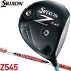 スリクソン SRIXON Z545 ドライバー 三菱 ディアマナ R60 シャフト