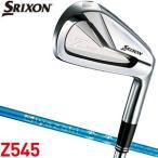 スリクソン Z545 アイアン Miyazaki Kosuma Blue Iron カーボンシャフト 6本セット #5-P