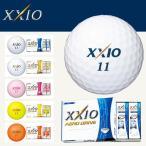 明日なら当店ポイントアップ ダンロップ 2015年モデル ゼクシオ AERO DRIVE ゴルフボール(12球入り) 1ダース