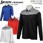 スリクソン by デサント メンズ ゴルフウェア サンスクリーン シャンブレーボーダー 長袖ポロシャツ SRM1016F