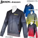 スリクソン by デサント メンズ ゴルフウェア ツアーモデル 2WAY プルオーバー ウィンドブルゾン SRM4017S